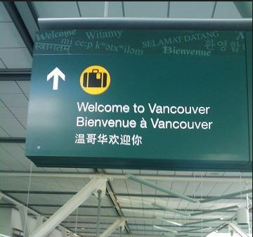 中文 加拿大官方语言?